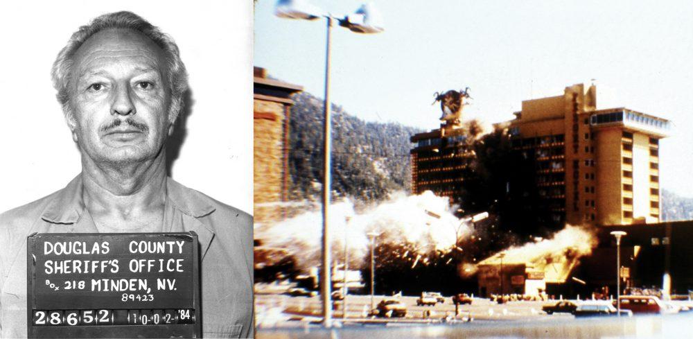 نگاهی دوباره به بمبگذاری هتل هاروی، سال ۱۹۸۰زمان تقریبی مطالعه: ۲ دقیقه