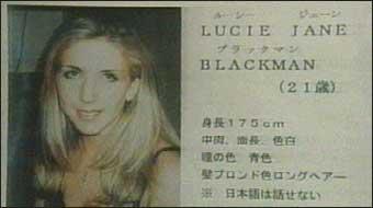 Lucie blackman، لوسی بلکمن