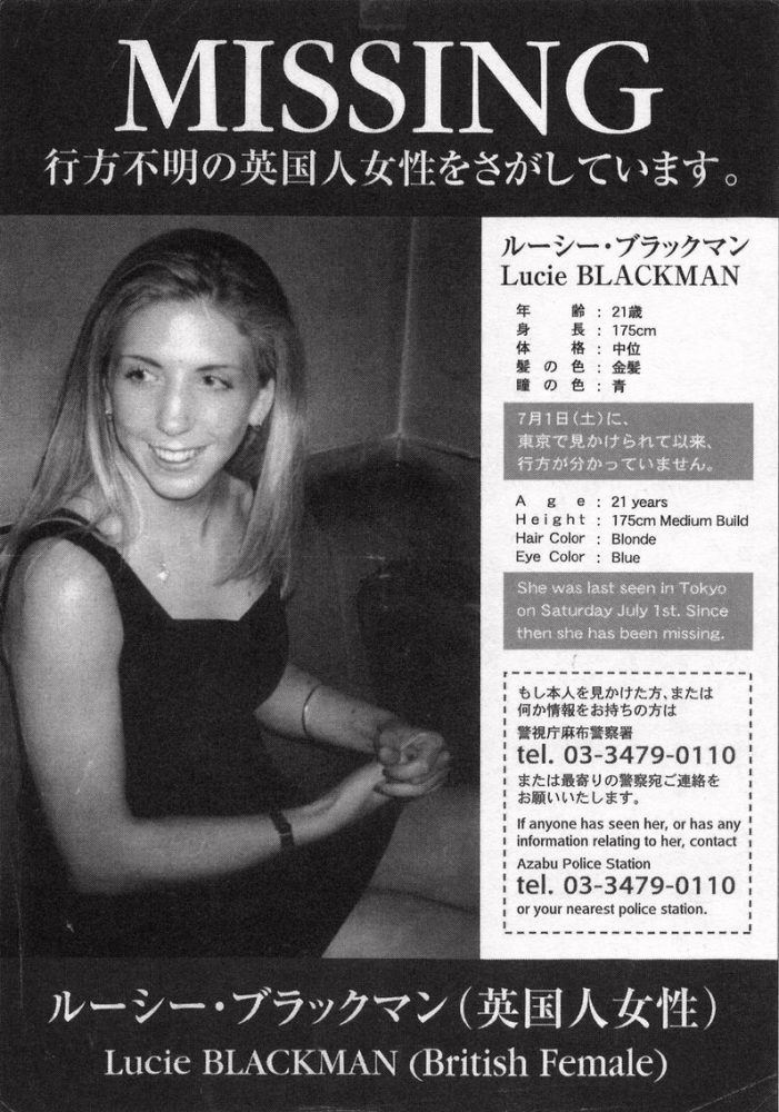 Lucie Blackman Missing