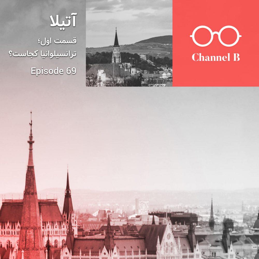 Episod 69 (1)